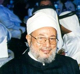 Юсуф аль-Карадави