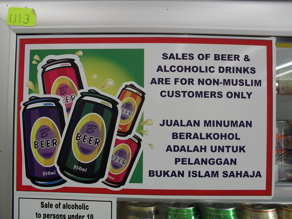 продажа алкоголя мусульманам запрещена