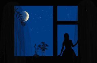 девушка смотрит на луну в темноте